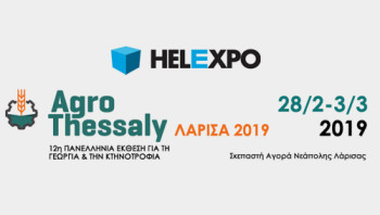 agro-thessaly-2019
