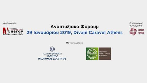 anaptyksiako-forum